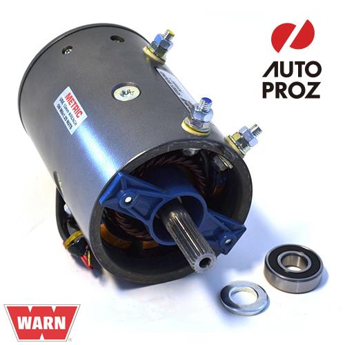 [WARN 正規品] 12V DC 交換用 モーターキット