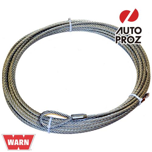【エントリーで最大P5倍】[WARN 正規品] 交換用 ワイヤーロープ/ウインチケーブル 11.1mm×27.4m