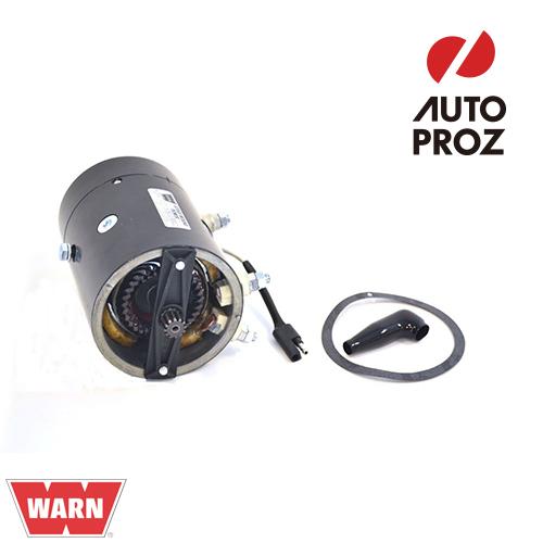 [WARN 正規品] 交換用 12V BIC モーターキット
