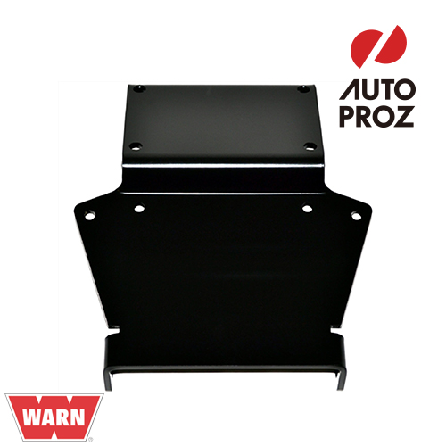 [WARN 正規品] ホンダ ランチャーTRX350 2000-2006年 ウインチマウントキット