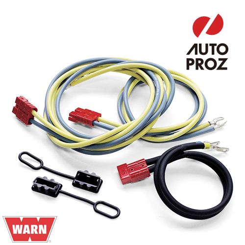 [WARN 正規品] ポータブルウインチ用 クイックコネクト ウインチ電源ケーブルキット