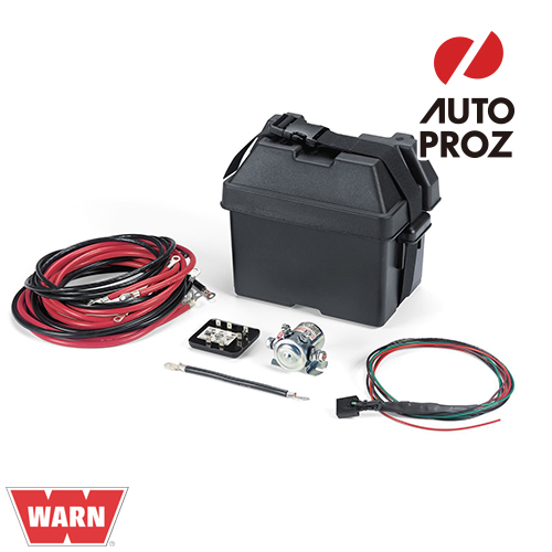 [WARN 正規品] ATV用 12V DC デュアルバッテリーコントロールキット