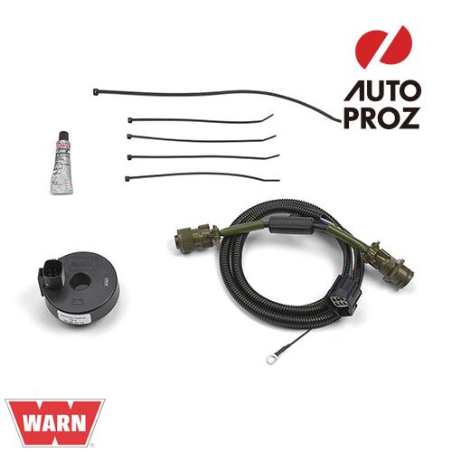 WARN 正規品 18シリーズ用 GEN2 オーバーロード インタラプト キット