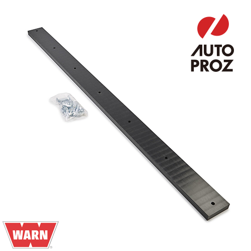 [WARN 正規品] Provantage用 プラスチックプラウ ウェアバー 長さ 127cm