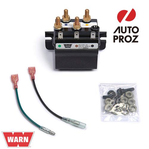 [WARN 正規品] 12V ホイスト用 コンタクター キット