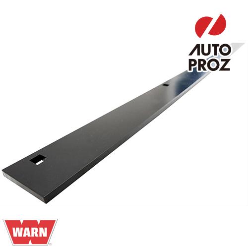 [WARN 正規品] Provantage用 ヘビーデューティー スノープラウウェアバー 長さ 127cm