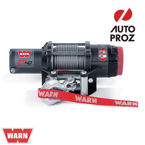 [WARN 正規品] RT 40シリーズ 24V 電動ウインチ