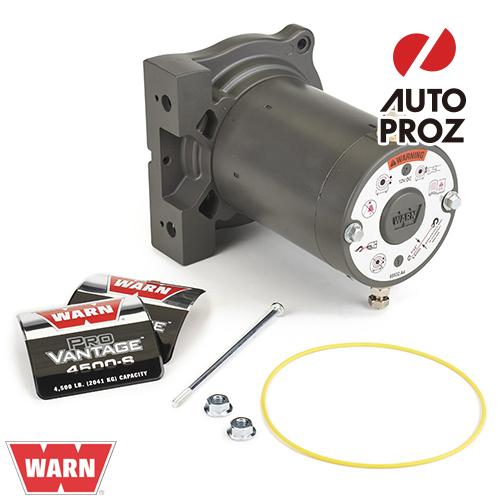 [WARN 正規品] ProVantage 4500シリーズ 交換用 モーターキット