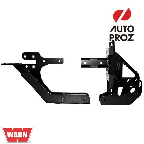 WARN 正規品 ダッジ ラム 2500HD/3500HD 2010-2012年 GEN2 Trans4mer ブラケットキット/マウントキット