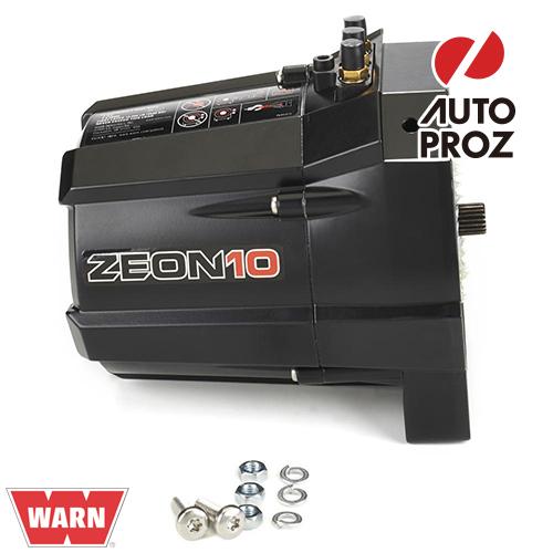 [WARN 正規品] ZEON 10シリーズ 交換用 24V 6-TURN モーターキット