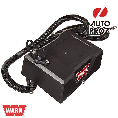 [WARN 正規品] VR 8000シリーズ 交換用 コントロールキット
