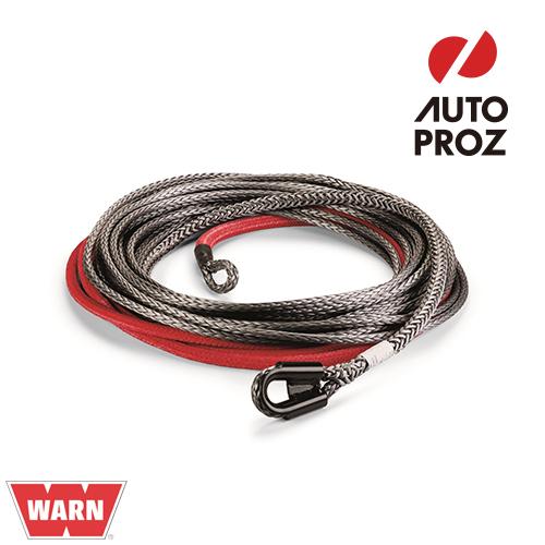 [WARN 正規品] 合成ロープ/ウインチケーブル 9.5mm×24.4m ※Spydura Pro synthetic製