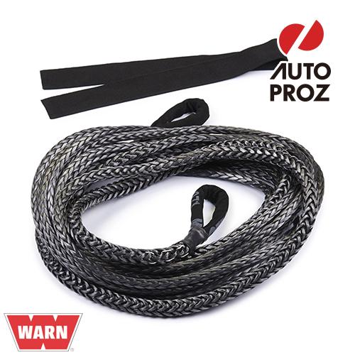 [WARN 正規品] 延長用 合成ロープ/ウインチケーブル 11.1mm×15.2m ※Spydura Pro synthetic製