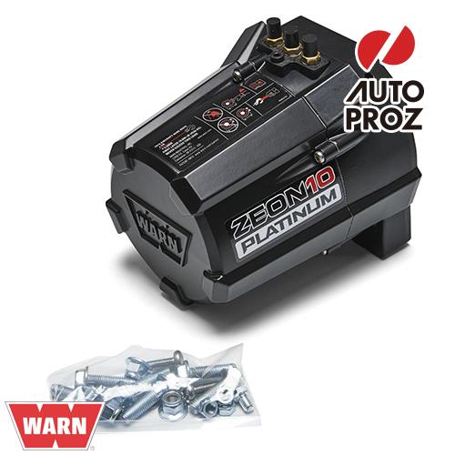 [WARN 正規品] ZEON 10 プラチナム シリーズ 交換用 モーターキット