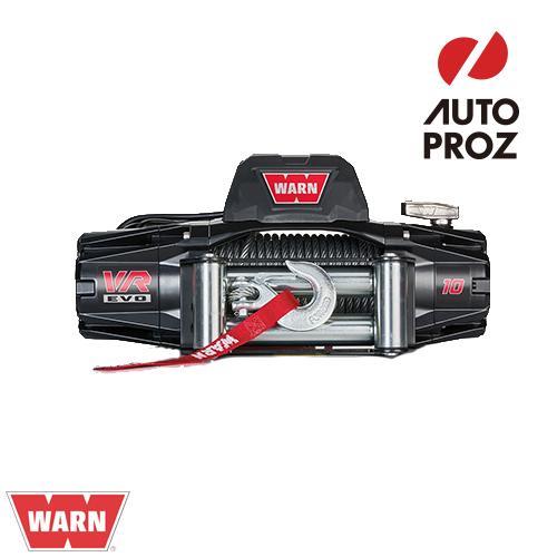 [WARN 正規品] VR EVO 10シリーズ 12V DC 電動ウインチ