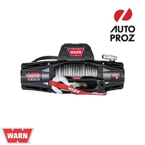 [WARN 正規品] VR EVO 10-Sシリーズ 12V DC 電動ウインチ