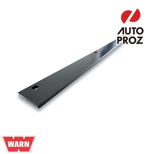 [WARN 正規品] Provantage ヘビーデューティー用 ウェアバー 長さ 1.5m