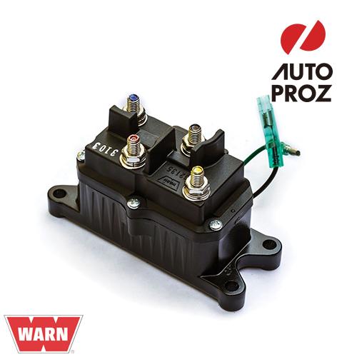 [WARN 正規品] XT/RT25/シリーズ30用 ウインチコンタクタ キット