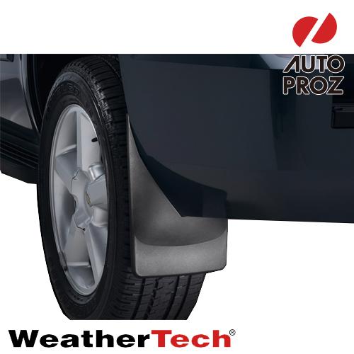 [WeatherTech 正規品] シボレー アバランチ 2007年式以降現行 マッドガード フロント/リアセット ブラック