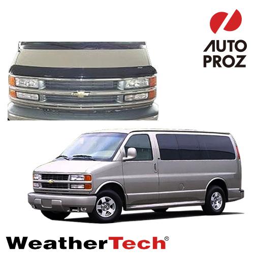 [WeatherTech 正規品] シボレー エクスプレス, GMC サバナ フッドプロテクター/バグガード