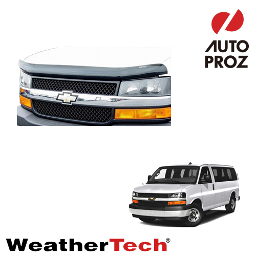 [WeatherTech 正規品] Weather Tech シボレー エクスプレス, エクスプレスバン フッドプロテクター/バグガード