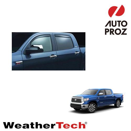 [WeatherTech 正規品] タンドラ クルーマックス 2007式以降全年式適合 サイドバイザー/ドアバイザー ブラック