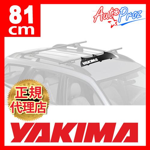 81 cm (32-inch) YAKIMA Yakima fairing roof rack crossbar mounting