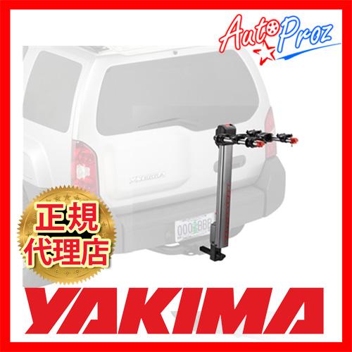 【USヤキマ・正規輸入代理店】 YAKIMA ハイライト3 3台積載 アルミ製 ※トランクヒッチ用バイクラック