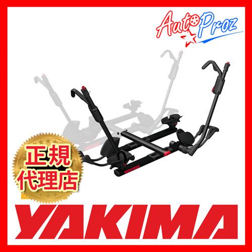 【USヤキマ・正規輸入代理店】 YAKIMA ホールドアップ プラス2 延長2台追加積載用 ※トランクヒッチ用バイクラック