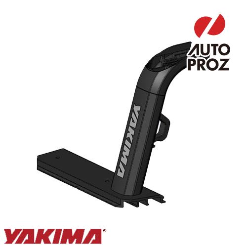 [YAKIMA 正規品] 補修パーツ アウトポスト用 RF/LR タワー