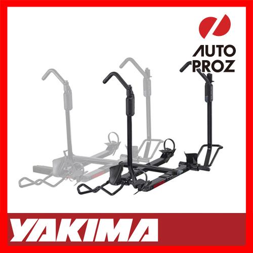 [USヤキマ・正規輸入代理店] YAKIMA ホールドアップEVO プラス2 延長2台追加積載用 ※トランクヒッチ用バイクラック