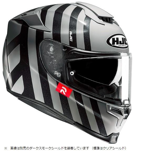 HJC HJH137 Sサイズ RPHA 70 FORVIC