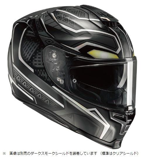 HJC HJH140 XLサイズ MARVEL BLACK PANTHER RPHA 70