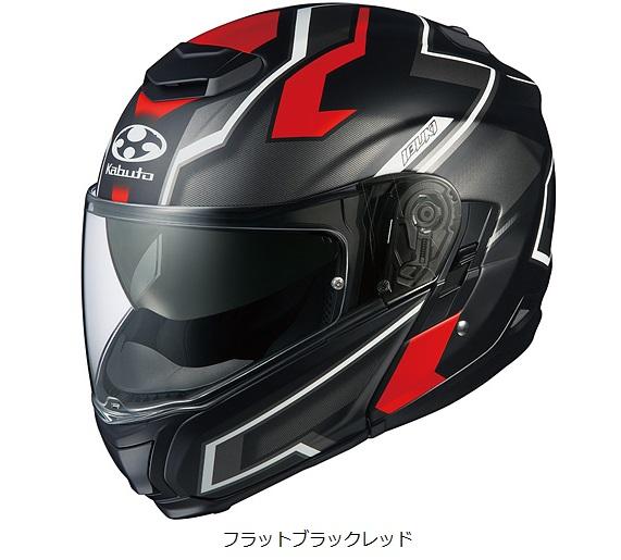 オージーケーカブト(OGK KABUTO)バイクヘルメット IBUKI DARK フラットブラックレッド Sサイズ