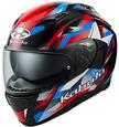 オージーケーカブト(OGK KABUTO)バイクヘルメット フルフェイス KAMUI3 STARS(スターズ) ブラックブルーレッド Lサイズ