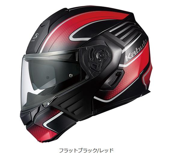 オージーケーカブト(OGK KABUTO)バイクヘルメット KAZAMI XCEVA フラットブラック/レッド Sサイズ