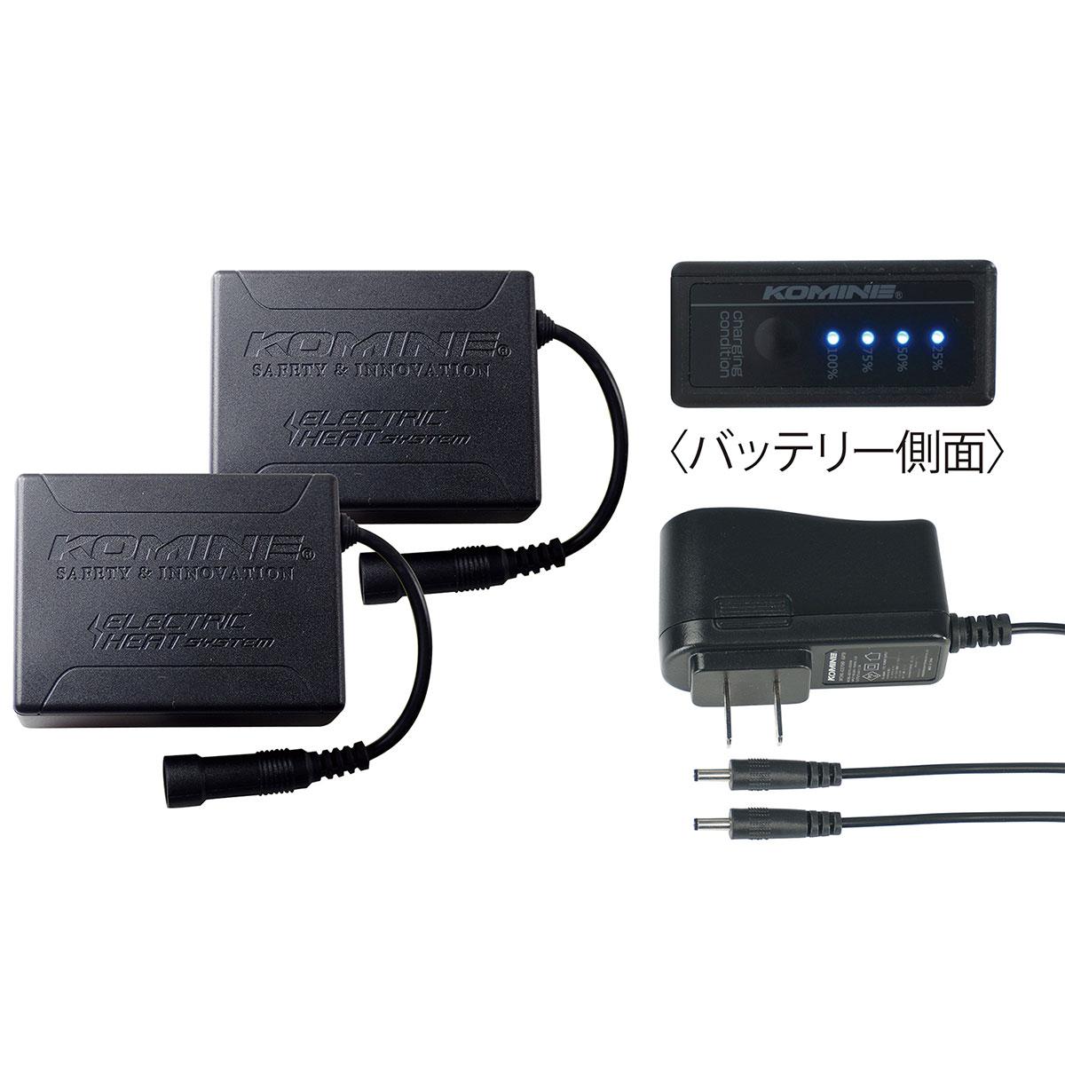 配線不要なバッテリーセット コミネ KOMINE バイク 7.4V 電熱グローブ用セット バッテリー 充電器 バッテリー 09-331 08-207 EK-207