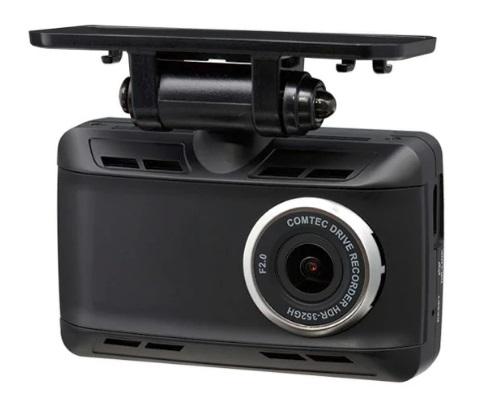 コムテック ドライブレコーダー HDR-352GH 200万画素 Full HD 日本製&3年保証 常時録画 衝撃録画 GPS レーダー探知機連携