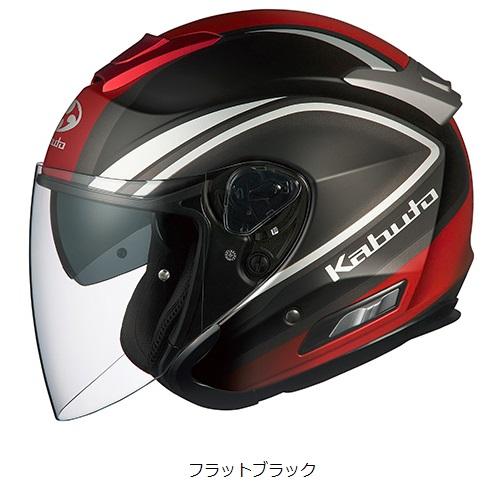 オージーケーカブト(OGK KABUTO) バイクヘルメット オープンフェイス ASAGI CLEGANT(クレガント) フラットブラック/M
