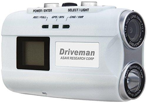 Driveman(ドライブマン) BS-8a-W バイク用ヘルメット装着型ドライブレコーダー ホワイト