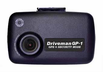 【スタンダードセット】Driveman GP-1 STD ドライブマンGP-1 スタンダードJAN4571352881136
