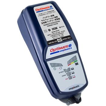 TECMATE (テックメイト) TM-187 オプティメート6/optimate6 バッテリーメンテナー ver.2 アンプマティック機能搭載 車両ケーブル付 国内正規品 バイク用 全自動充電器