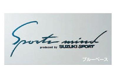 スズキスポーツ 直輸入品激安 SUZUKI SUPORT ボディグラフィック スポーツマインド デカール 割引 ステッカー SPORT MIND ブルーベースメタリック99000-99036-A16サイズ:縦100mm×横225mm