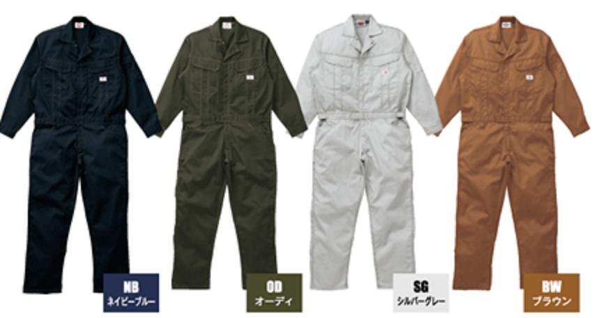 Dickeis ディッキーズ長袖つなぎ服0000R-05SA6-Dネイビーブルー/オーディ/シルバーグレー/ブラウンサイズ S-5L