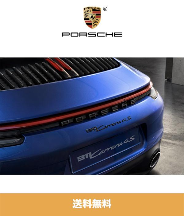 2020年から2021年式 ポルシェ(992)カレラ用 リアモデルのロゴ「911 Carrera 4S」グロスブラック Rear Model Logo - Gloss Black (送料無料)