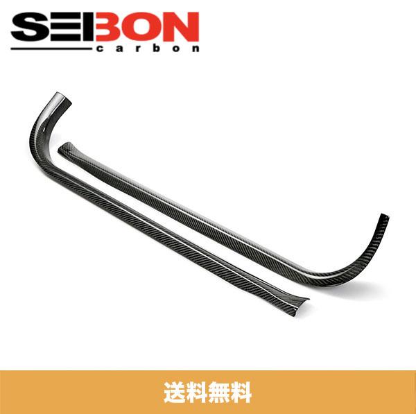 SEIBON アメリカメーカー高品質 日産 GT-R / NISSAN GT-R 2009-2019年モデル用 カーボンファイバー製ドアシルトリム / CARBON FIBER DOOR SILL TRIM (送料無料)