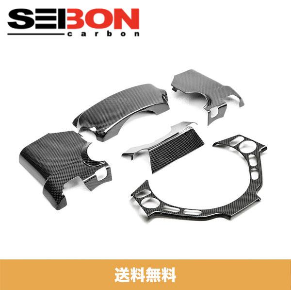 人気商品の SEIBON アメリカメーカー高品質 日産 GT-R PCS/ NISSAN GT-R 2009-2016年モデル用 5 カーボンファイバー製ステアリングコラムサラウンドトリム CARBON/ CARBON FIBER STEERING COLUMN SURROUND TRIM - 5ピース/ 5 PCS (送料無料), 新潟こだわり直売店:168f52bf --- bungsu.net
