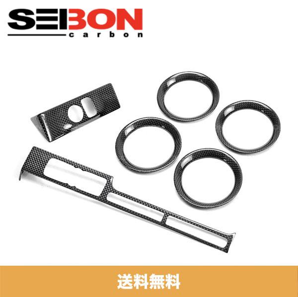 SEIBON アメリカメーカー高品質 日産 GT-R / NISSAN GT-R 2009-2016年モデル用 カーボンファイバー製インテリアトリムセット / CARBON FIBER INTERIOR TRIM SET - 6ピース / 6 PCS (送料無料)