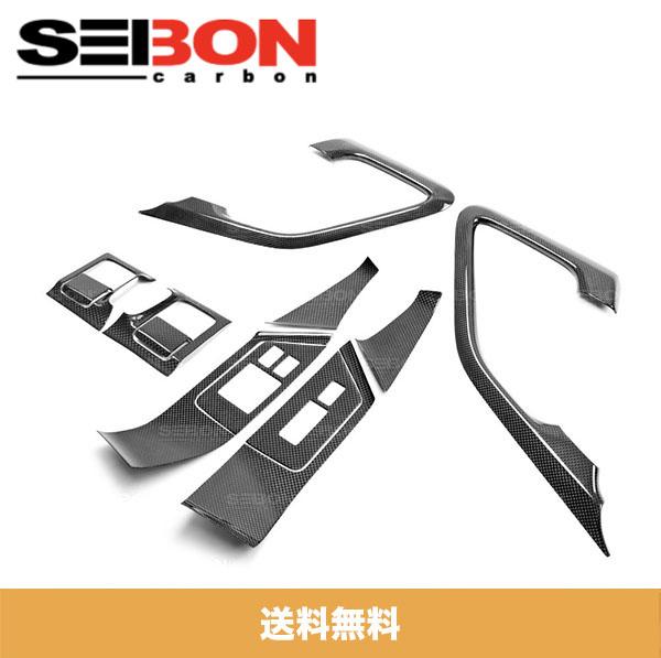SEIBON アメリカメーカー高品質 日産 GT-R / NISSAN GT-R 2009-2016年モデル用 カーボンファイバーインテリアドアトリムセット / CARBON FIBER INTERIOR DOOR TRIM SET - 12ピース / 12 PCS (送料無料)