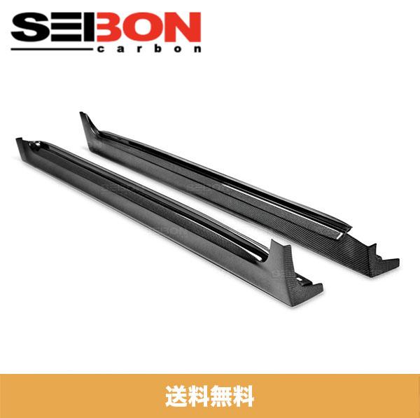 SEIBON セイボン OEM-STYLE OEM-スタイル CARBON FIBER カーボンファイバー SIDE SKIRTS サイドスカートセット 2008-2014年式 SUBARU スバル STI / 2011-2014 WRX (送料込み)